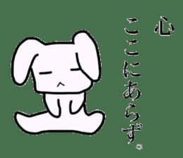 a Pink Lazy Rabbit sticker #3333316