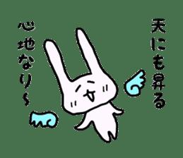 a Pink Lazy Rabbit sticker #3333317