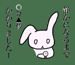 a Pink Lazy Rabbit sticker #3333323
