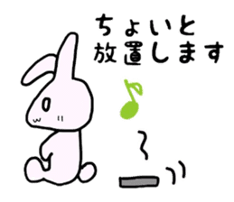 a Pink Lazy Rabbit sticker #3333325