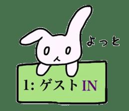 a Pink Lazy Rabbit sticker #3333326