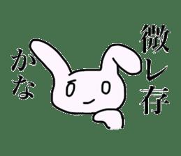 a Pink Lazy Rabbit sticker #3333331