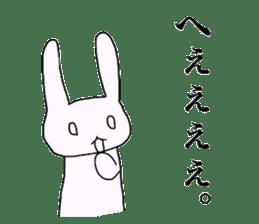 a Pink Lazy Rabbit sticker #3333332