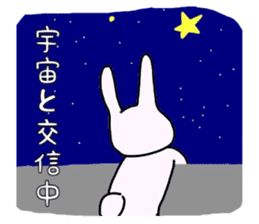 a Pink Lazy Rabbit sticker #3333337