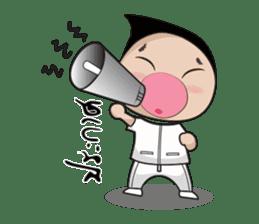 Boon Lai sticker #3334607