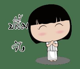 Boon Lai sticker #3334613