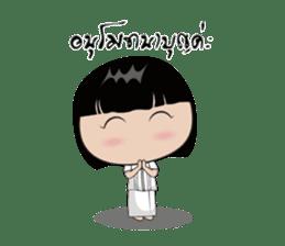 Boon Lai sticker #3334619