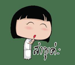 Boon Lai sticker #3334620