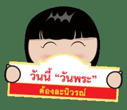 Boon Lai sticker #3334640