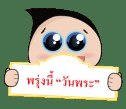 Boon Lai sticker #3334641