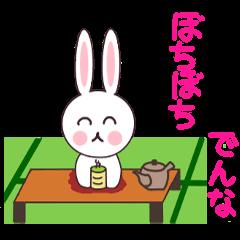 Kansai dialect rabbit sticker