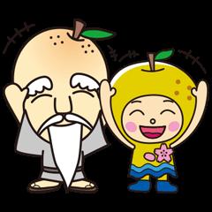 Kamijii and Natchan
