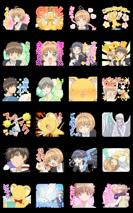 สติ๊กเกอร์ไลน์ CARDCAPTOR SAKURA Voiced Stickers