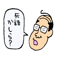 Middle-aged men of Showa period