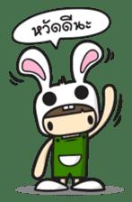 Boo Bunny sticker #3349138