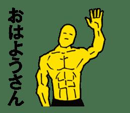 Kansai dialect support   DOTMAN 2.0 sticker #3350154