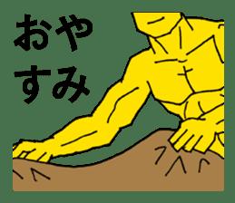 Kansai dialect support   DOTMAN 2.0 sticker #3350155
