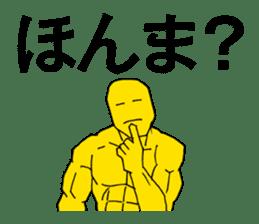 Kansai dialect support   DOTMAN 2.0 sticker #3350156