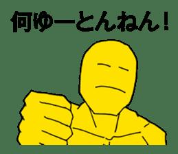 Kansai dialect support   DOTMAN 2.0 sticker #3350159
