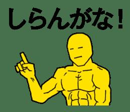 Kansai dialect support   DOTMAN 2.0 sticker #3350160