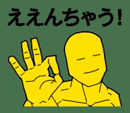 Kansai dialect support   DOTMAN 2.0 sticker #3350162