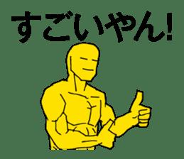 Kansai dialect support   DOTMAN 2.0 sticker #3350164