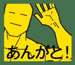 Kansai dialect support   DOTMAN 2.0 sticker #3350165