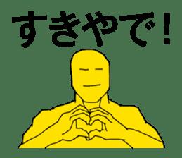 Kansai dialect support   DOTMAN 2.0 sticker #3350166