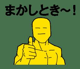 Kansai dialect support   DOTMAN 2.0 sticker #3350167