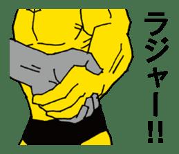 Kansai dialect support   DOTMAN 2.0 sticker #3350168