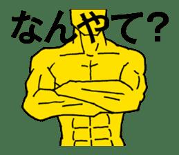 Kansai dialect support   DOTMAN 2.0 sticker #3350173