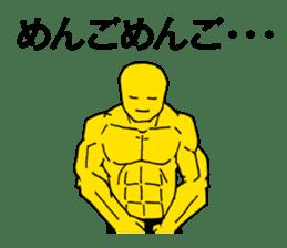 Kansai dialect support   DOTMAN 2.0 sticker #3350176