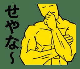 Kansai dialect support   DOTMAN 2.0 sticker #3350178