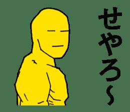 Kansai dialect support   DOTMAN 2.0 sticker #3350179