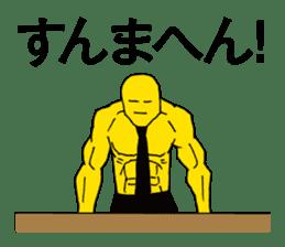 Kansai dialect support   DOTMAN 2.0 sticker #3350180