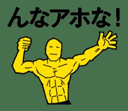 Kansai dialect support   DOTMAN 2.0 sticker #3350181