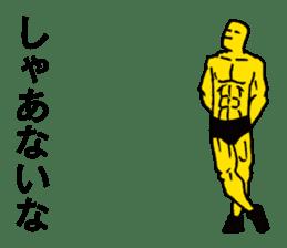 Kansai dialect support   DOTMAN 2.0 sticker #3350182