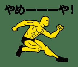 Kansai dialect support   DOTMAN 2.0 sticker #3350186