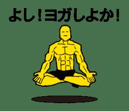 Kansai dialect support   DOTMAN 2.0 sticker #3350190