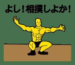 Kansai dialect support   DOTMAN 2.0 sticker #3350191