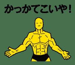 Kansai dialect support   DOTMAN 2.0 sticker #3350192
