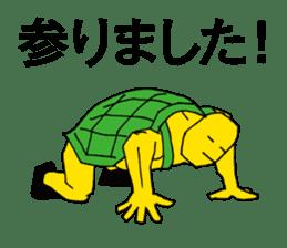 Kansai dialect support   DOTMAN 2.0 sticker #3350193