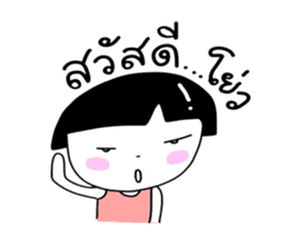 Cha-aim (Thai) sticker #3355626