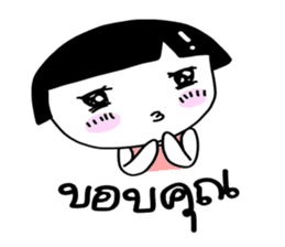 Cha-aim (Thai) sticker #3355629