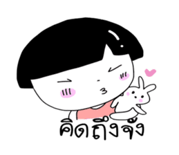 Cha-aim (Thai) sticker #3355631
