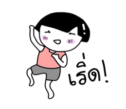 Cha-aim (Thai) sticker #3355635