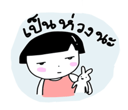 Cha-aim (Thai) sticker #3355645