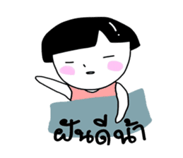 Cha-aim (Thai) sticker #3355647