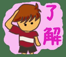 The Boy Sending Healing 2 sticker #3372377