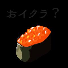 Sushi-Dajare